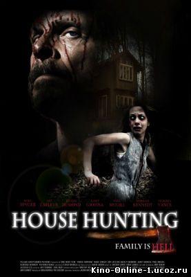 Посмотреть фильм Дом с призраками онлайн