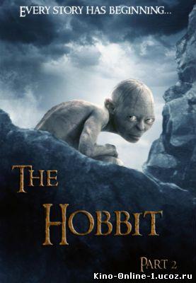 Посмотреть фильм Хоббит: Пустошь Смауга онлайн